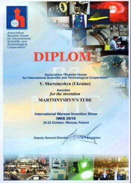Диплом Російського дому міжнародного наукового та технічного співробітництва, 2010, Варшава