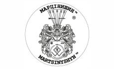 марцинишин