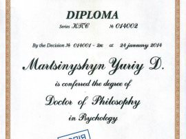 Диплом доктора философії