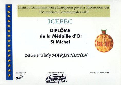 Медаль Святого Михайла, 2011