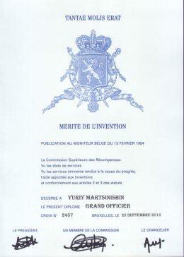 Нагорода Grand Officer, Брюссель, 2012
