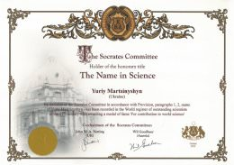 Міжнародна премія - Ім'я в науці, Сертифікат