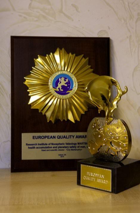 Нагорода European Quality Award