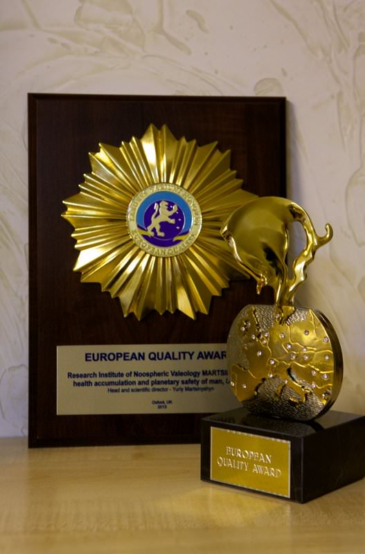 european quality award Delhi public school international (dpsi)- ghana, has been awarded the european quality award for its contribution to the education industry in the west afric.