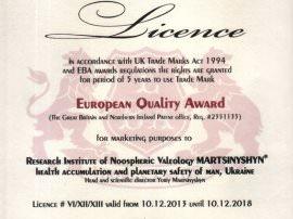 Ліцензія на нагороду European Quality Award